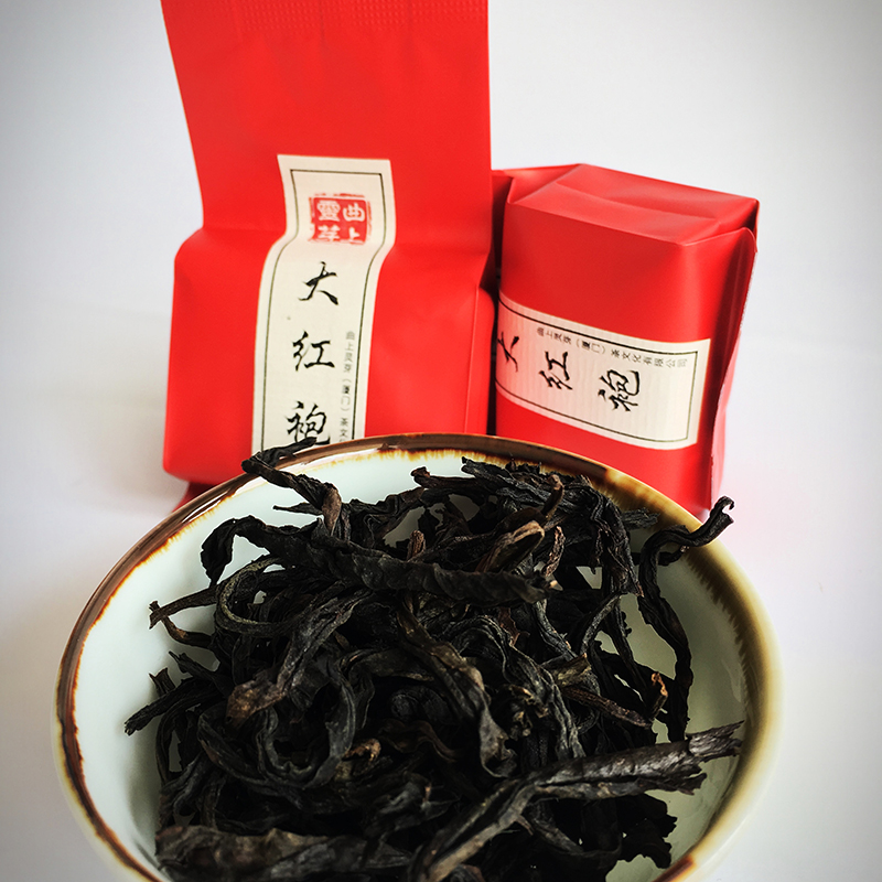 20g Big Red Robe Oolong tea Da hong pao tea ,wu long wulong dahongpao weight loss da hong pao milk green food oolong tea DHP-B1(China (Mainland))