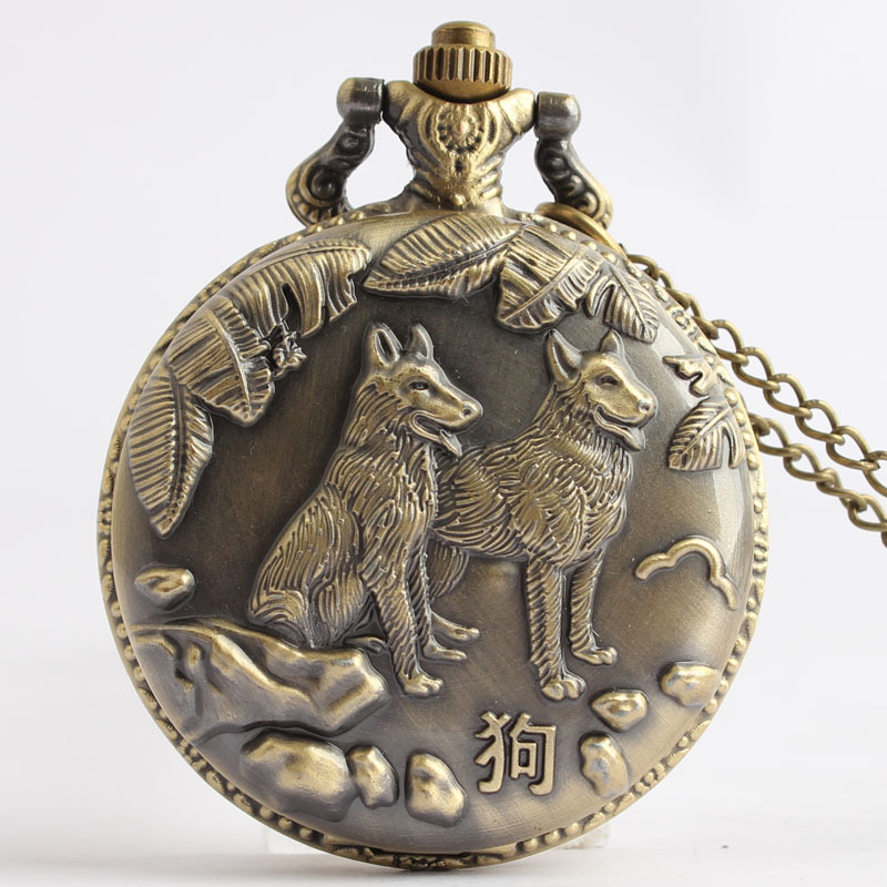 Retro Antique Classic Style Chinese Zodiac Dog Embossed Quartz Pocket Watch Analog Pendant Necklace Mens Womens Gifts A285(China (Mainland))