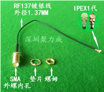 25PCS LOT 10CM RF1.37 IPX to SMA rf cable<br><br>Aliexpress