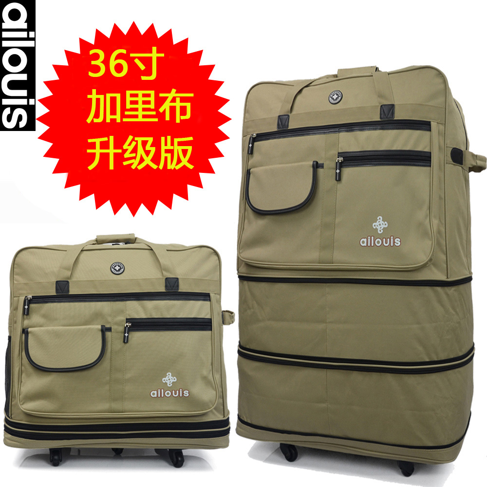 Outdoor Lightweight Portable Folding Travel Luggage Bag Waterproof  Large Size Air Travel Bag No/101111(China (Mainland))