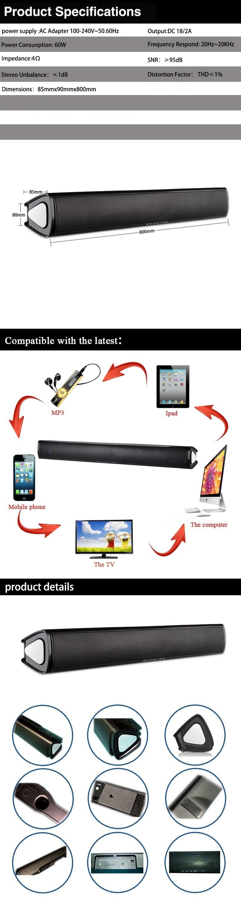 ถูก 60วัตต์บลูทูธSound Barคอลัมน์เสียงสเตอริโอไร้สายเสียงบาร์สำหรับโฮมเธียเตอร์เบสลำโพงสำหรับLED TVคอมพิวเตอร์ลำโพง