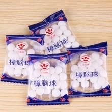 Natural mothballs mothballs pest moth mildew(China (Mainland))
