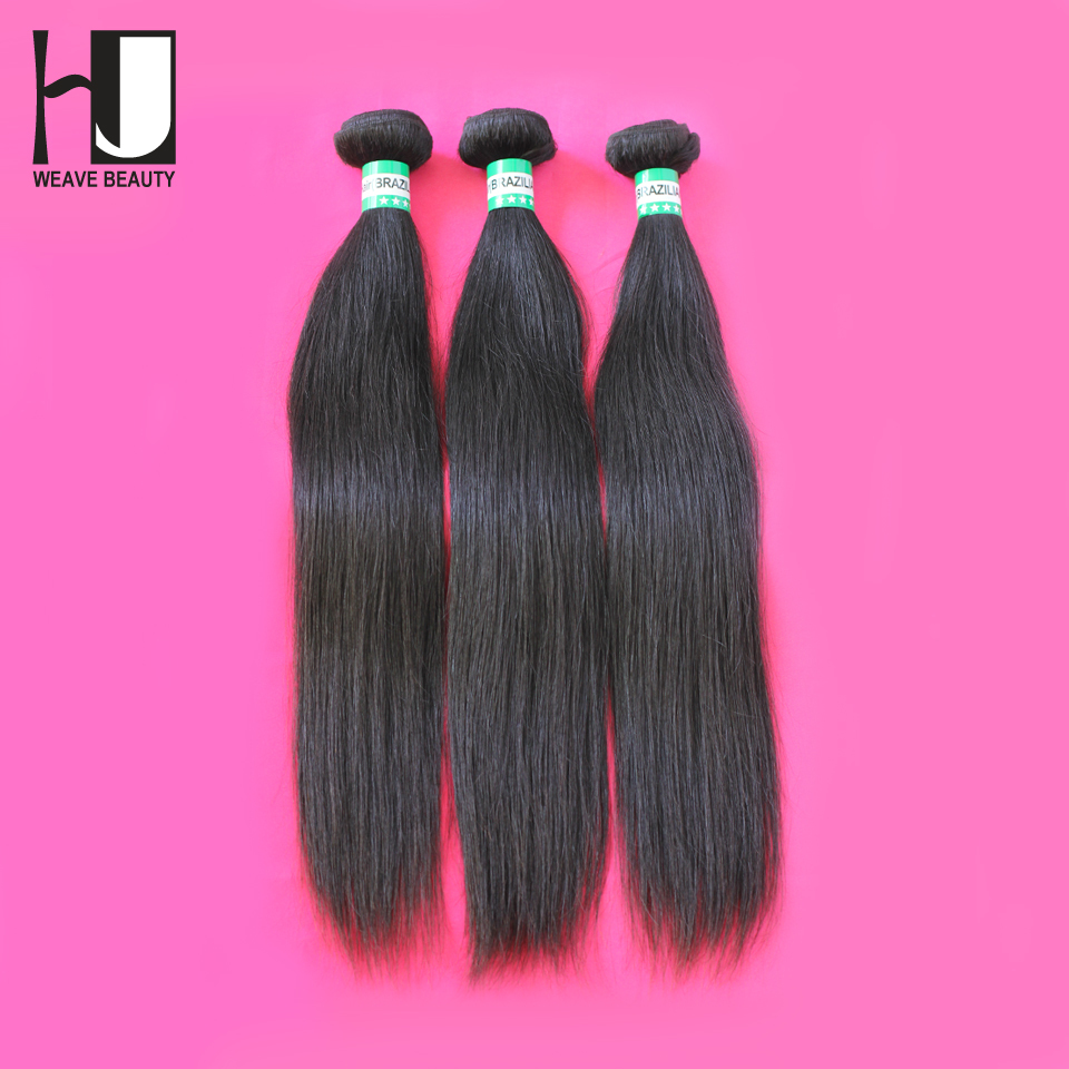Sunper Queen Hair Products Mink Brazilian Virgin Hair Straight Human Hair Weave Brazilian Straight Hair 3PCS/LOT Free Shipping(China (Mainland))