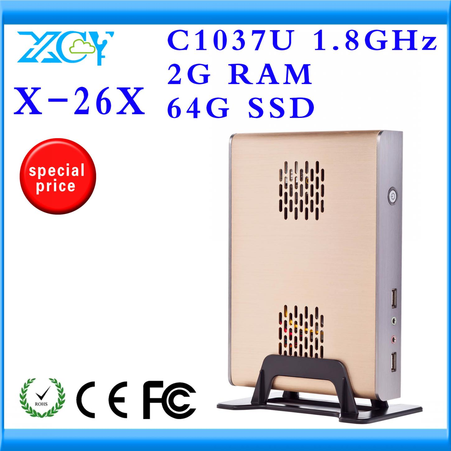 XCY X-26X smallest computer ,computer chip,slim pc,support wireless keyboard and mouse with aluminum computer case(China (Mainland))