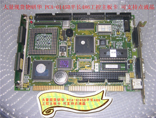Pca-6145b long 486 motherboard industrial card spark machine special motherboard<br><br>Aliexpress
