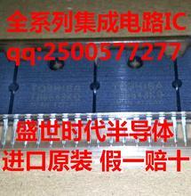Free shipping 10pcs/lot TB6643KQ single row ZIP7 brush motor driver IC Authentic Original(China (Mainland))