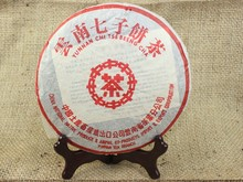 Freeshipping ripe cake Tea Pu er cooked premium red print 357g seven cake tea excellent taste