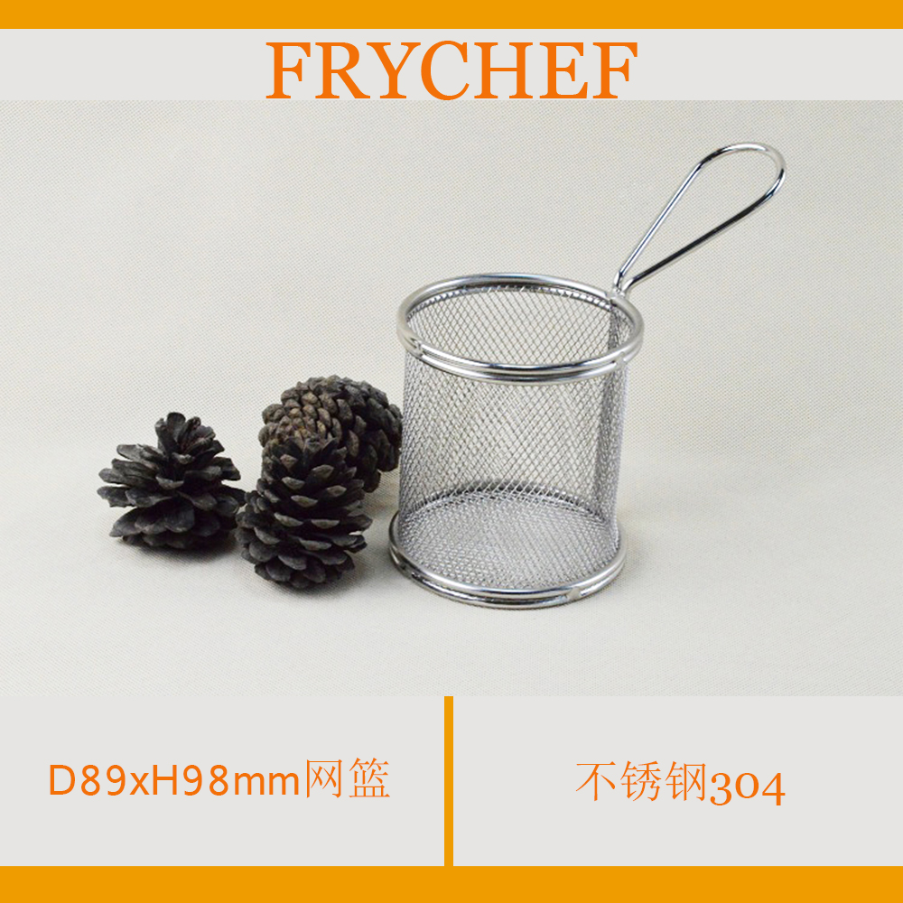 Food-grade D93x90Hmm Round Mini chips basket Stainless steel 304(China (Mainland))