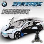 Kids toys remote control car Mini Rc Car 4wd Rc Car Gasoline Drift Electric rechargeable Controle Remoto Car styling QYRD815