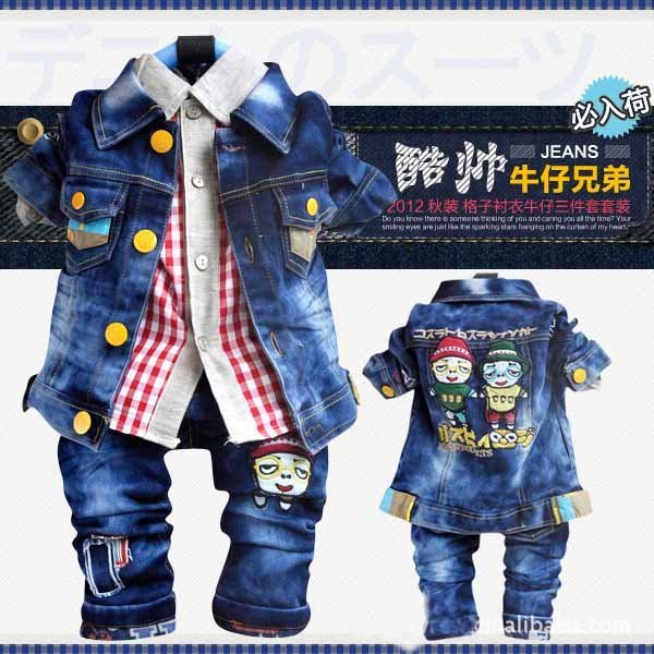 2012 New,  Boys Cute Dog 3 Pieces Sets (Jacket + Shirts+ Pant) Fashion Suits, freeshipping (in stock)