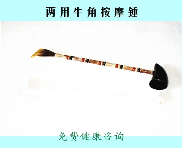 Natural horn dual health care massage hammer massage stick acupuncture stick