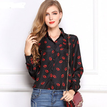 EAST KNITTING White Black Long Sleeve Women's Blouses&Shirts Kiss Red Lip Print Casual Tops Loose Plus Size(China (Mainland))