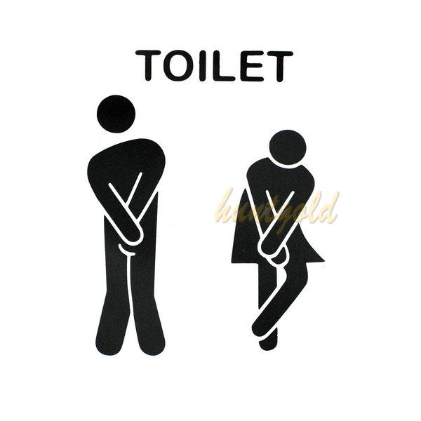funny two human toilet seat bathroom door sign sticker. Black Bedroom Furniture Sets. Home Design Ideas