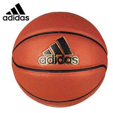 Original New Arrival 2016 Adidas NEW PRO font b BALL b font font b Basketball b