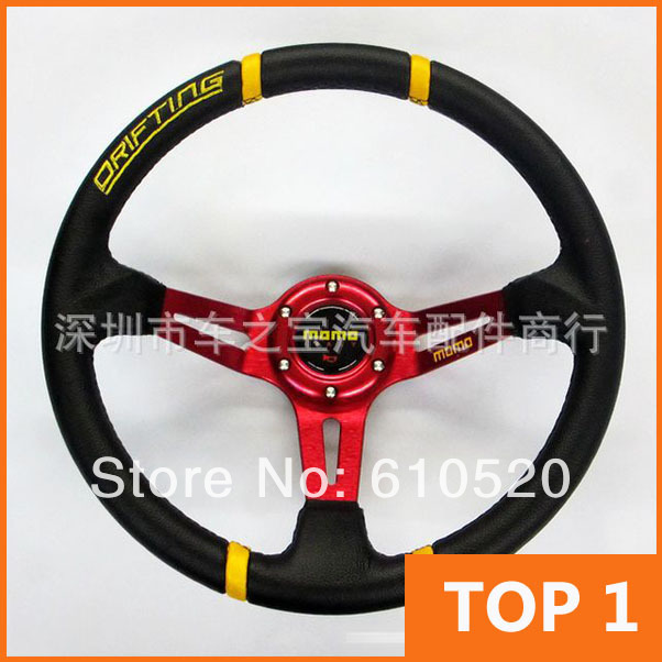 Good Quality Steering wheel OD=14inch Universal DRIFTING PVC Metal Frame Racing Car Steering Wheel(China (Mainland))