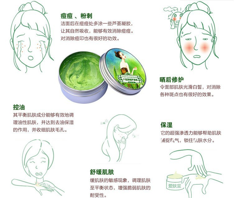 AFY sextuple concentrated Aloe vera gel remove acne mark and scar moisturizing and repairing the skin after sunburn(China (Mainland))
