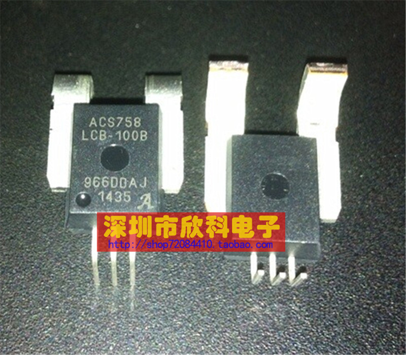ACS758LCB-100B-PFF-T Hall element detects AC DC current bi ensure original - Supermarket of electronic components store