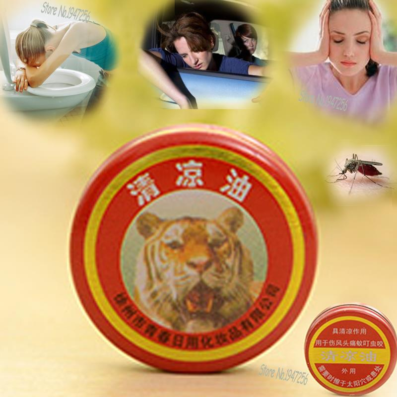 24 Pcs Tiger Fragrance Essential Oils Balm Plaster Tiger Essential Oils For Mosquito Elimination Headache Cold Dizziness(China (Mainland))