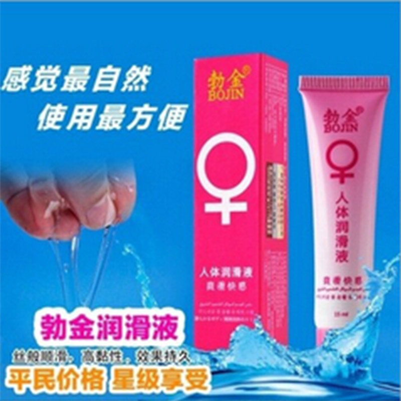 Body lubricant sex oil 15ml Anal Lubricant Anal Gel Water based Sex Oil Exciting Products