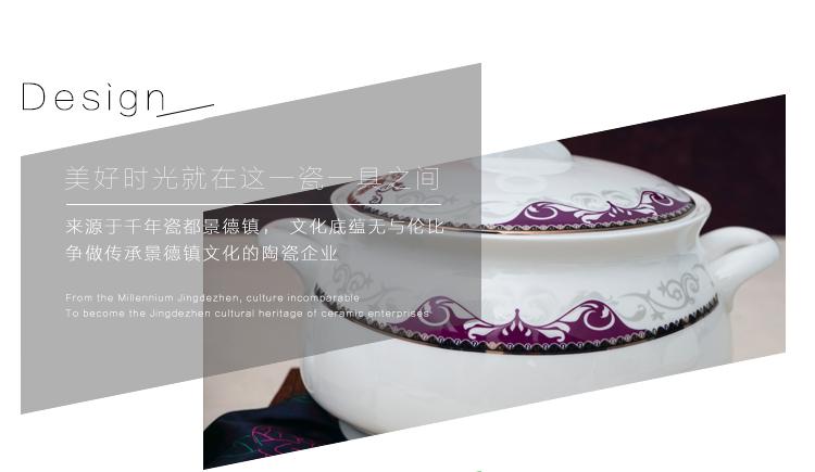 Buy Jingdezhen high-grade ceramic tableware china dishes gift tableware kitchen household ceramic tableware cheap