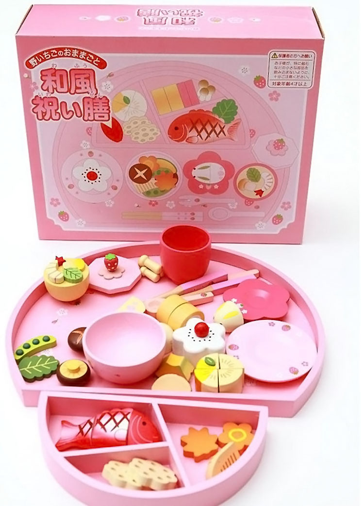 Free Shipping+Japanese Dinner & Food Set Wooden Kitchen Baby Play House Toys Sets Birthday,Christmas Gift for Children