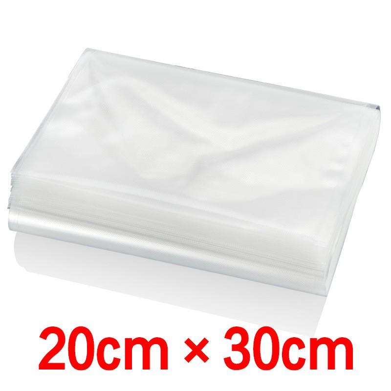 Free shipping 20cm*30cm 50pcs vacuum bags for food Storage FOR Vacuum Sealer Saver packaging bags vacuum bag