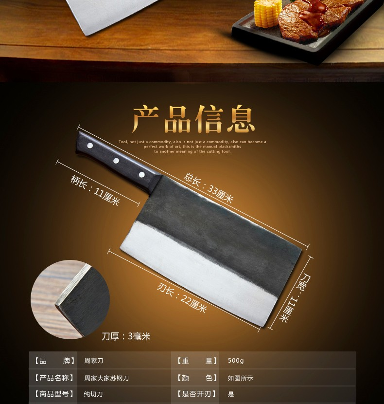 Buy Free Shipping ZGX Kitchen Professional Chef Dual-purpose Knife Forged Bone Meat Cutting Knives Household Cleaver Slicing Knife cheap