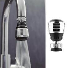 360 Поворот Поворотный воды Сохранение Нажмите аэратор кран Насадка фильтра Кухня Горячий поиск