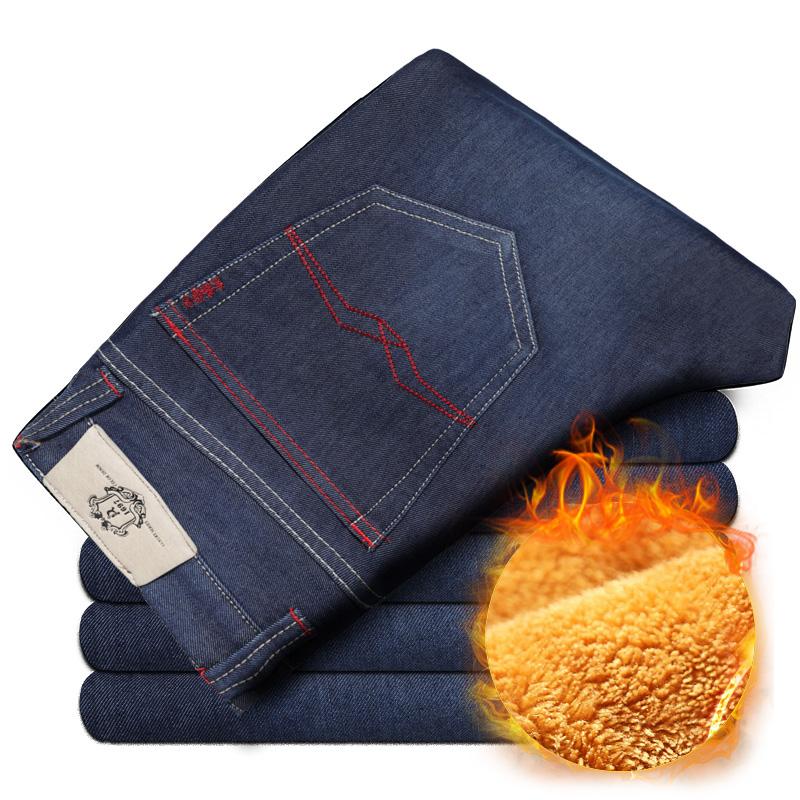 Зимние джинсы с доставкой
