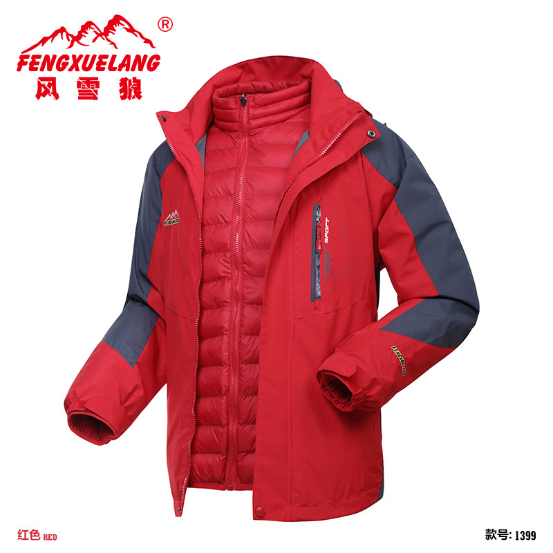 Snow Wolf men's outdoor manufacturers selling three in one jacket two sets down liner waterproof breathable warmth(China (Mainland))