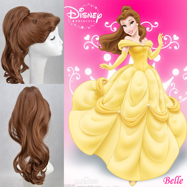 Cartoon Movie Beauty and the Beast Belle Brown Cosplay - Beauty And The Beast Hairstyle