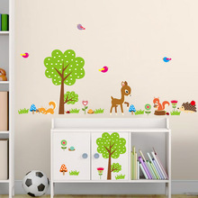 Buy *1229 Trees forest zoo animal wall stickers living room bedroom kids room home decor waterproof Chrismas kid gifts wall paper for $5.25 in AliExpress store