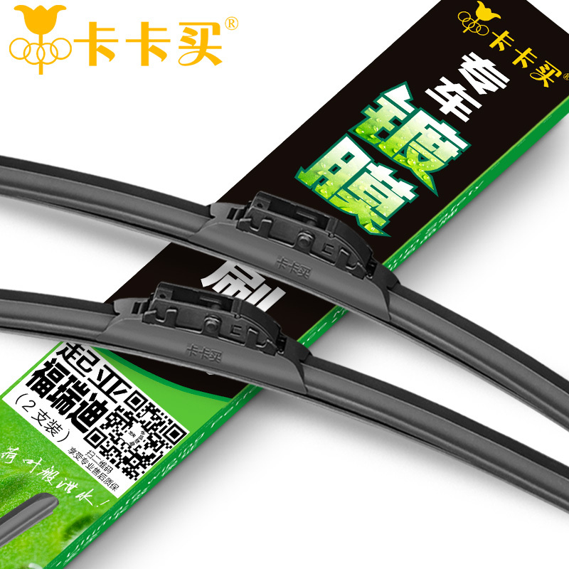 New styling car the front windshield wipers Replacement Parts Windscreen Wipers car decoration accessories for kia