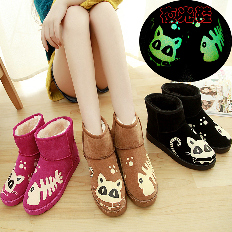 Night glowing Kawaii cute winter boots for teenage girls ...