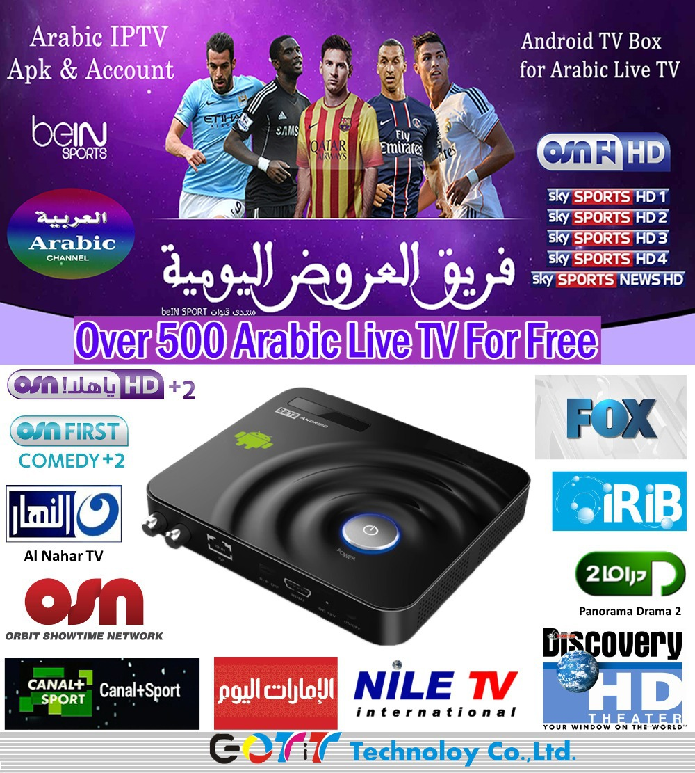 GOTiT Y1IP Android DVB-S2 Arabic IPTV apk Box 550+ Channels Free CCCAM Clines Supported Android Digital Satellite Receiver(China (Mainland))
