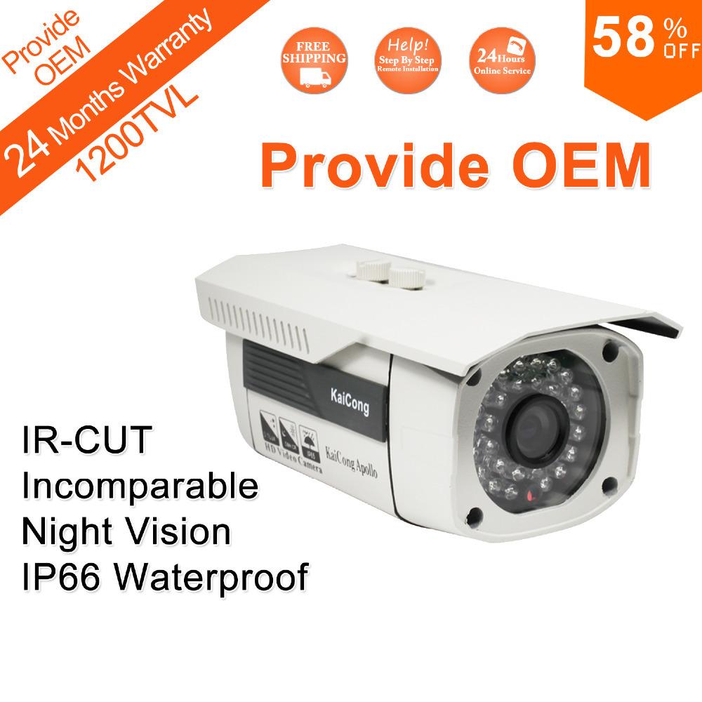Free Shipping HD 1200TVL Laser Outdoor Waterproof IP66 New Material CCTV Camera KaiCong S421 Fast Delivery(China (Mainland))
