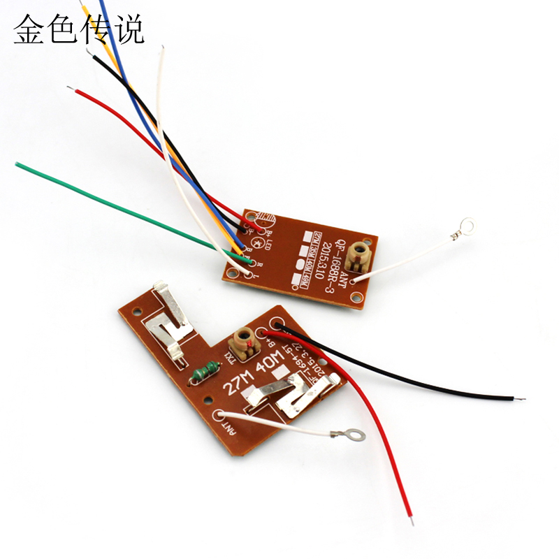 2pcs 4CH remote control 27MHZ circuit board PCB transmitter and receives board antenna accessories Kits for toy car bot Make(China (Mainland))