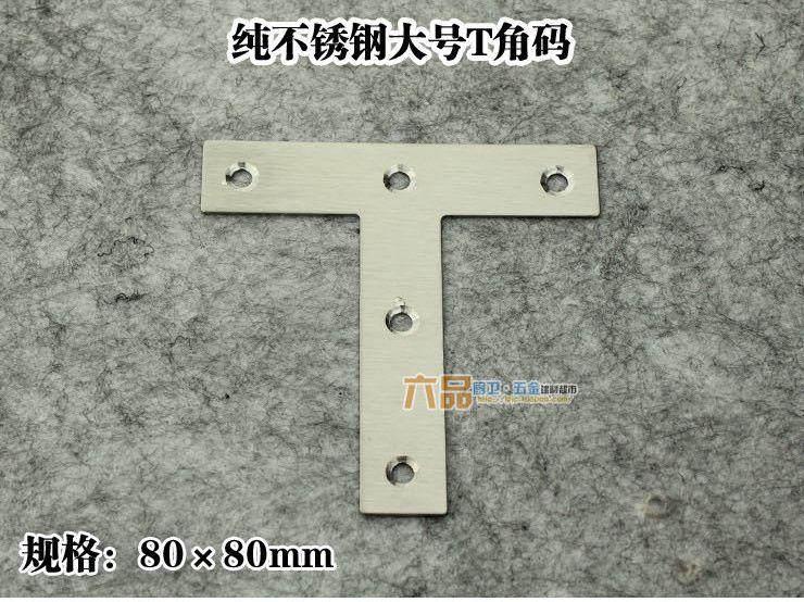 Wholesale Stainless steel Corner bracket Right angle bracket Metal corner Layer board brackets 80mm 100pcs/lot Free shipping(China (Mainland))