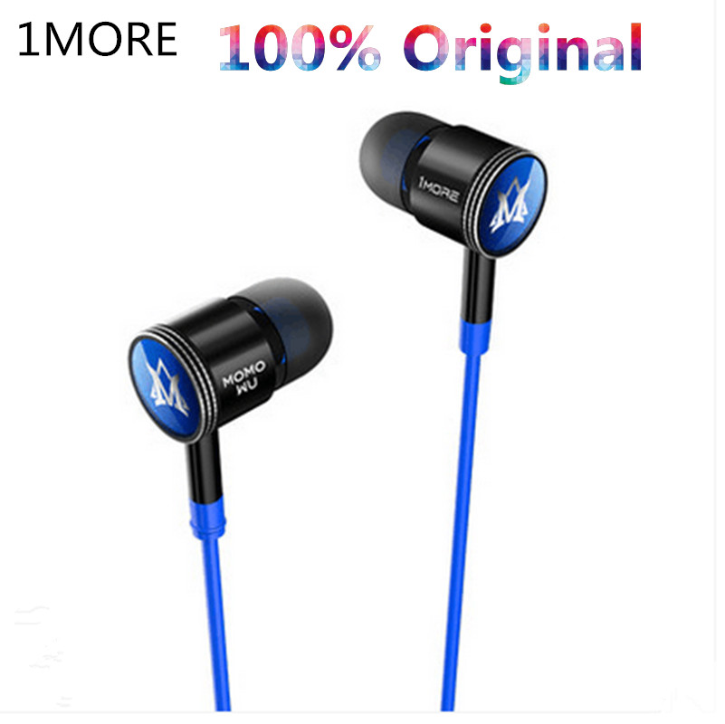 2016 New headphones 100% original 1More fone de ouvido Chinese star earphone wired headset phone audifonos Headphones for PC(China (Mainland))