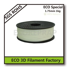 dissolvable HIPS 3d printing filament 3.00MM