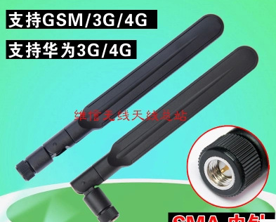 4G LTE antenna, 3G WIFI router antenna,6DBi high gain Onmi directional antenna - Smart Technology,Stone Quality store