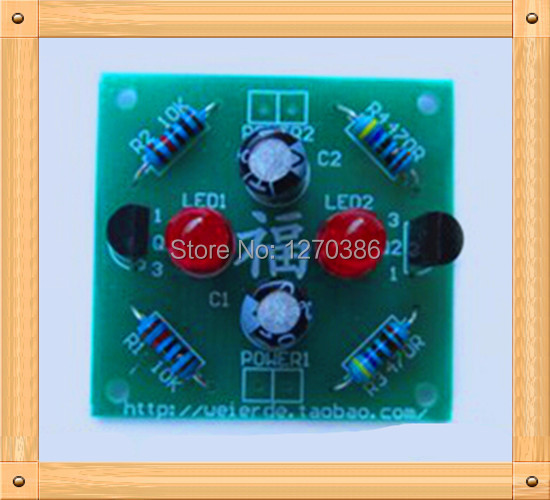 Free Shipping!!! 10pcs Flash Electronic Kits / flashing lights make / DIY electronic production suite(China (Mainland))