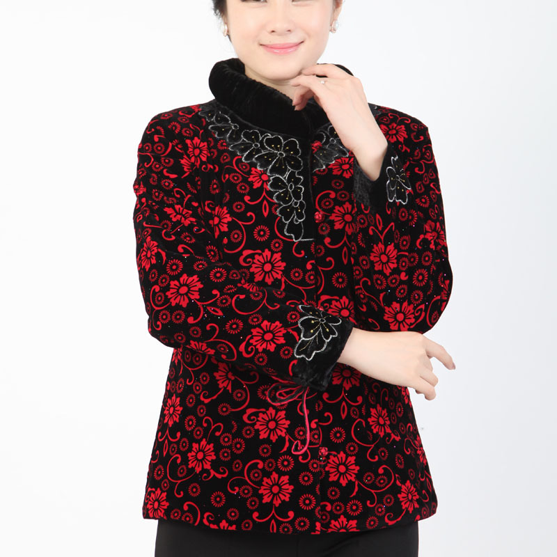 Китайская Одежда Интернет Магазин Дешево