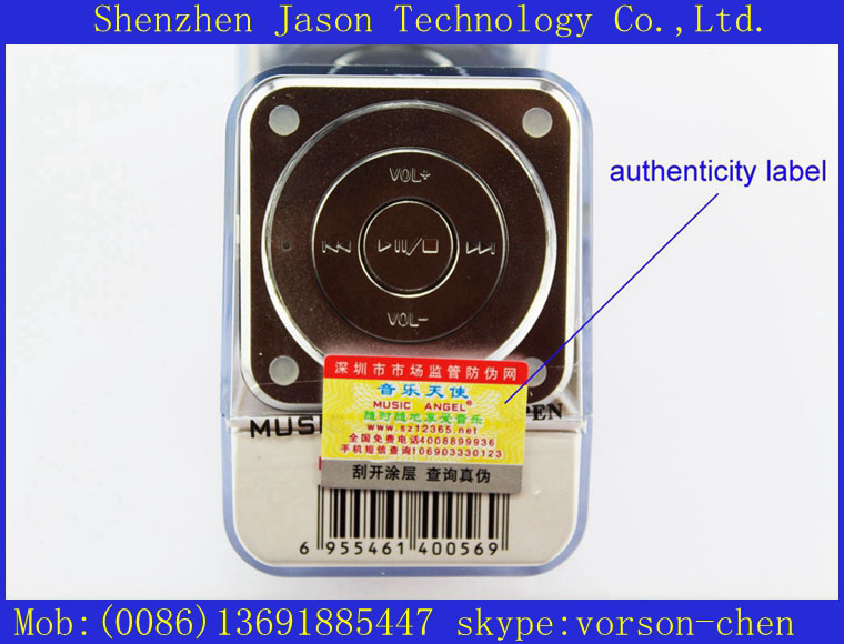 2014 new mini laptop speaker music angel mp3 player for cellphone iphone(China (Mainland))