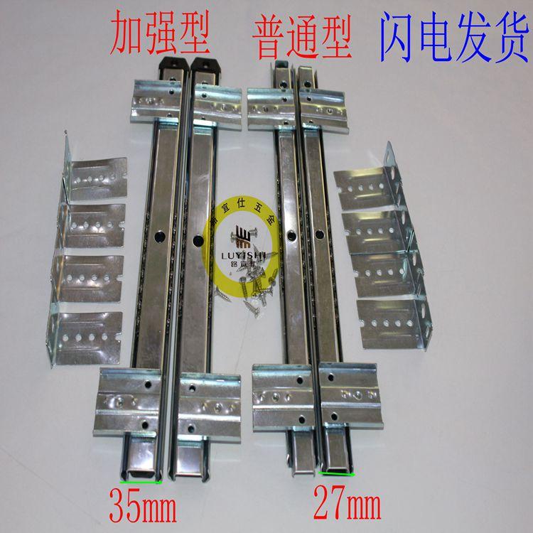 Computer keyboard tray slide and hanging rail track computer desk keyboard drawer slide rail 2735mm wide shelf supports(China (Mainland))