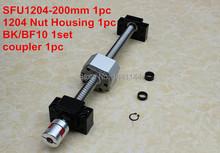 1204 ballscrew set : SFU1204 - 200mm Ball screw -C7 + Nut Housing BK/BF10 Support 6.35*8mm coupler The Jason August store