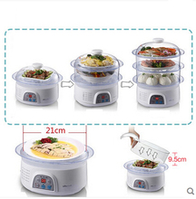 Bear Brand multifunctional electric food steamer, 3 tiers,multi cooker and warmer 8L capacity(China (Mainland))