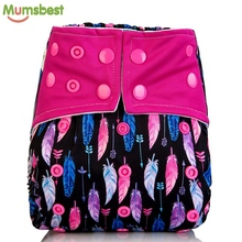 [Mumsbest] 2016 Reusable Baby AIO Cloth diapers Cover With Microfiber Inserts For Baby Boys & Girls Washable Cloth Diaper Nappy