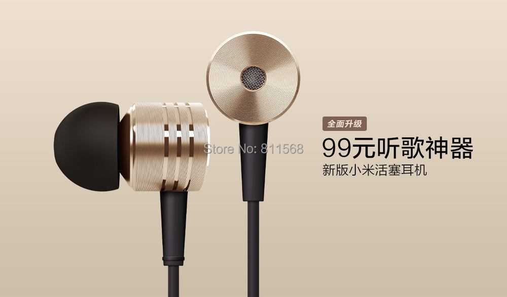 Original Xiaomi Piston 2 Earphone Golden/Silver/Pink Metal In-Ear For iPhone 6 6 Plus,For Samsung Galaxy S6/Edge S5 S4 Note 4 3(China (Mainland))