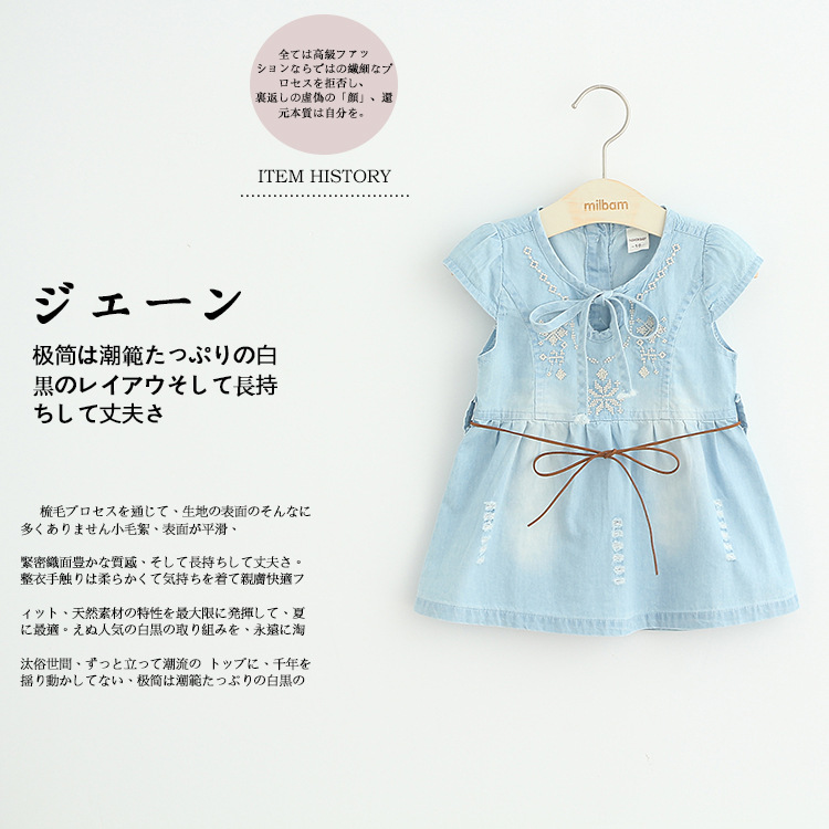 Summer 2016 manufacturers selling the new children's clothing embroidery jeans and belt dress of the girls(China (Mainland))